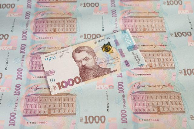 В Украине ввели в оборот 1000 гривен: как распознать подделку и реакция соцсетей, - ФОТО, фото-4