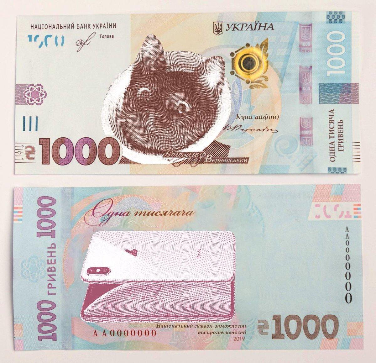 В Украине ввели в оборот 1000 гривен: как распознать подделку и реакция соцсетей, - ФОТО, фото-17