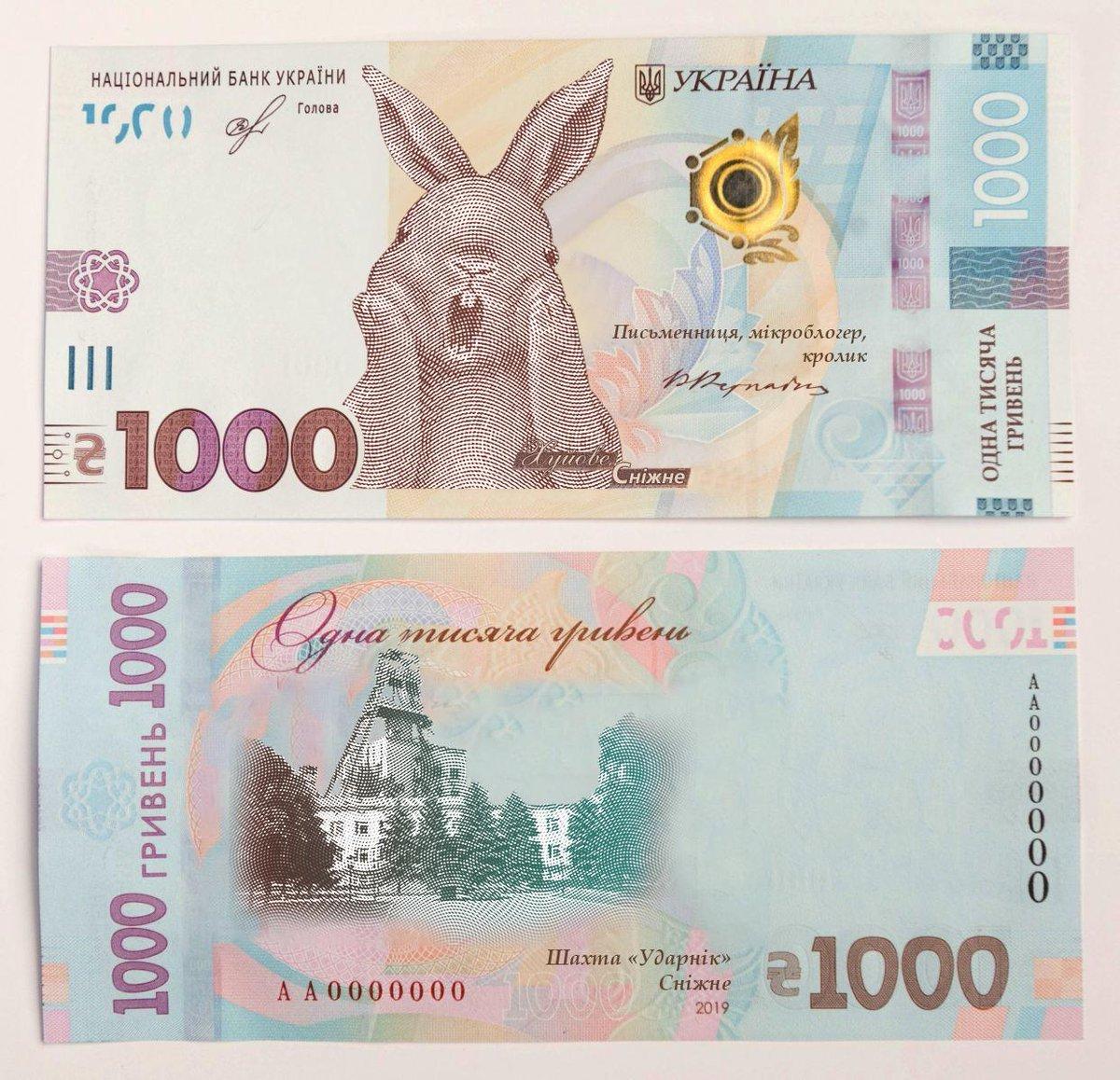 В Украине ввели в оборот 1000 гривен: как распознать подделку и реакция соцсетей, - ФОТО, фото-16