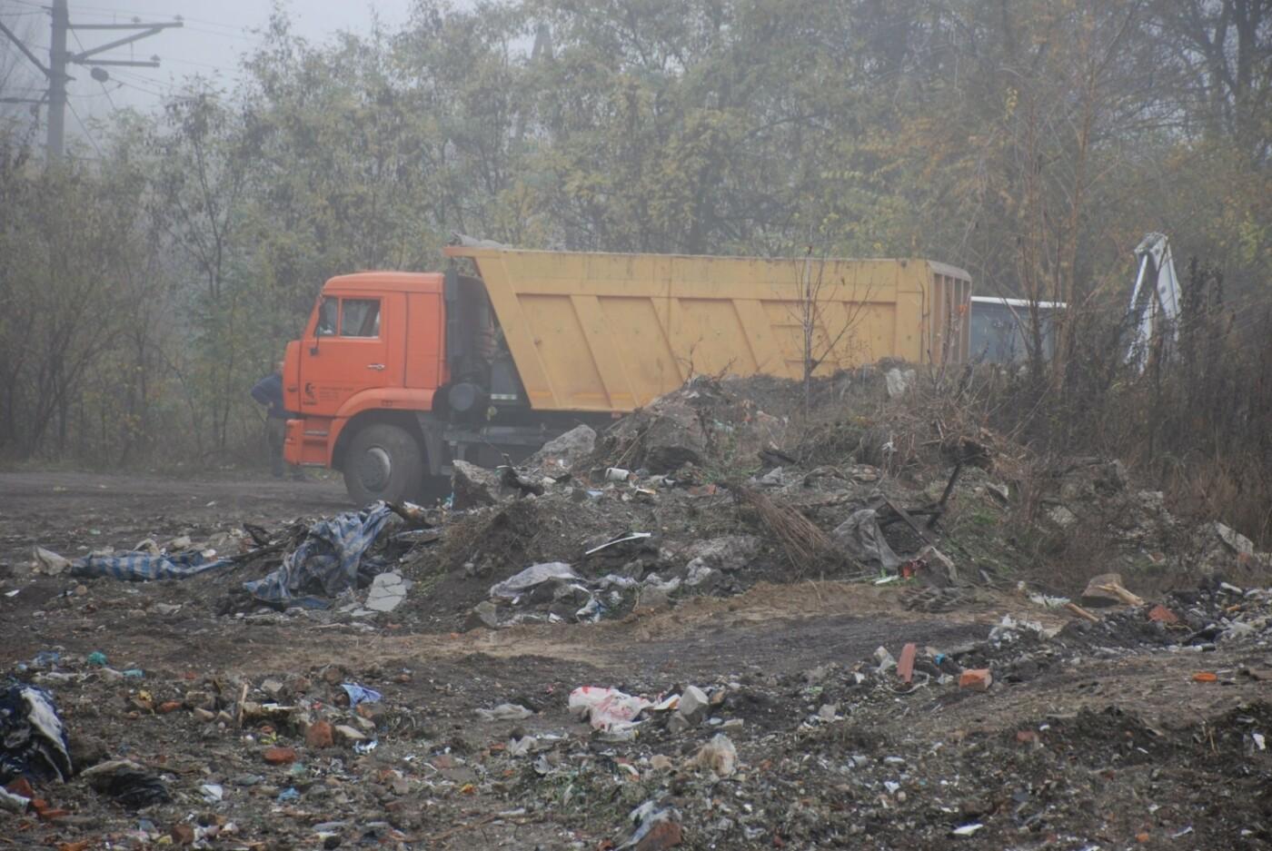 В Днепре коммунальщики борются со стихийными свалками, - ФОТО, фото-4