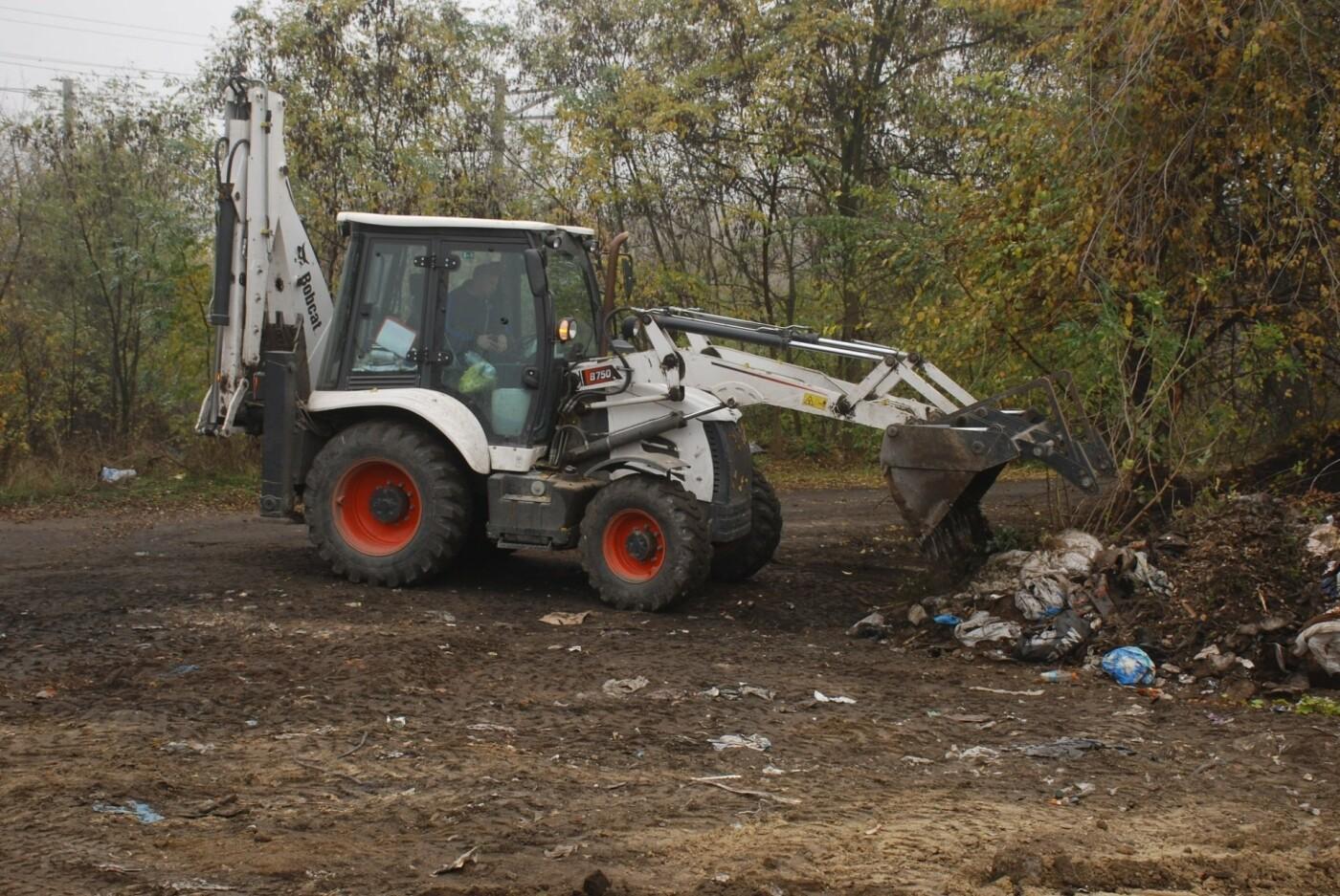 В Днепре коммунальщики борются со стихийными свалками, - ФОТО, фото-1