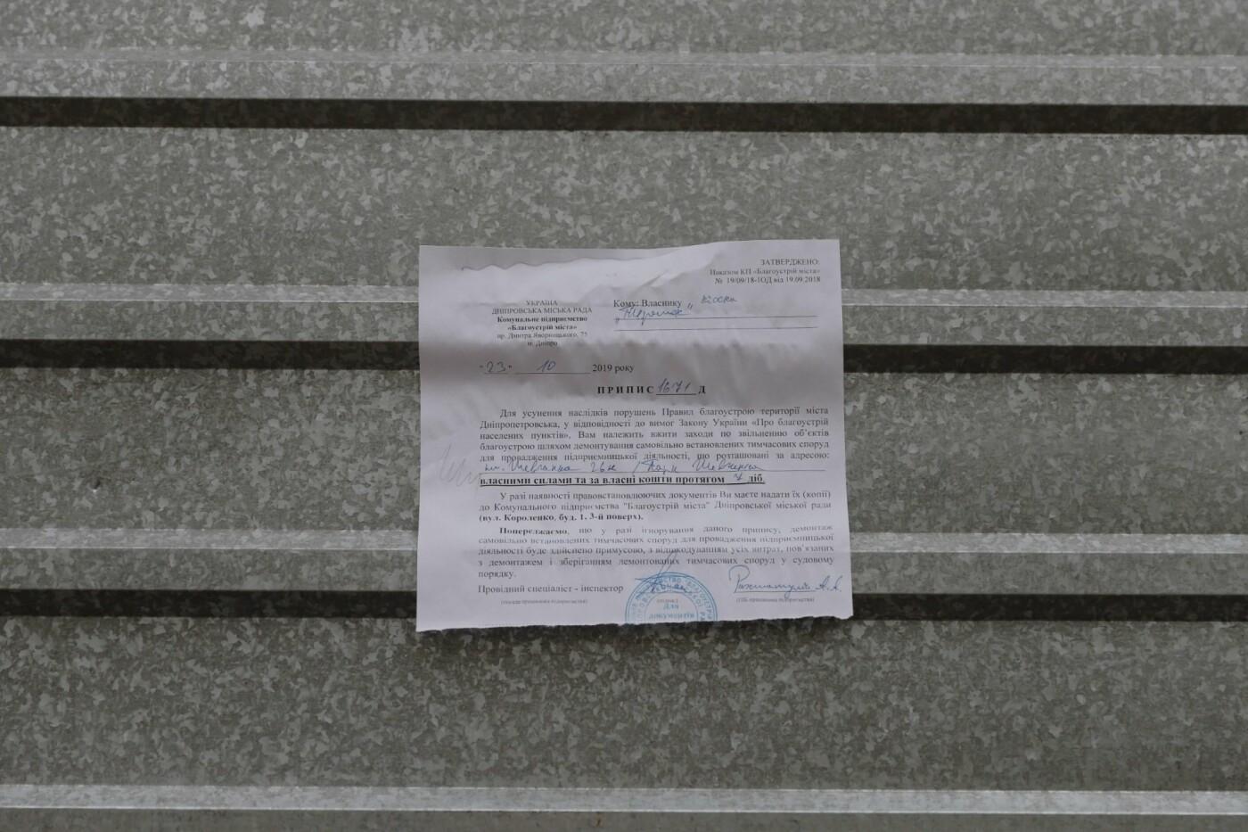 В Днепровском парке демонтировали три бесхозных киоска, - ФОТО, фото-1
