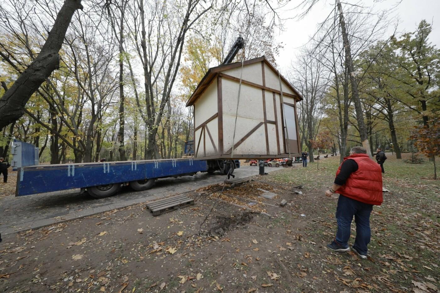 В Днепровском парке демонтировали три бесхозных киоска, - ФОТО, фото-4
