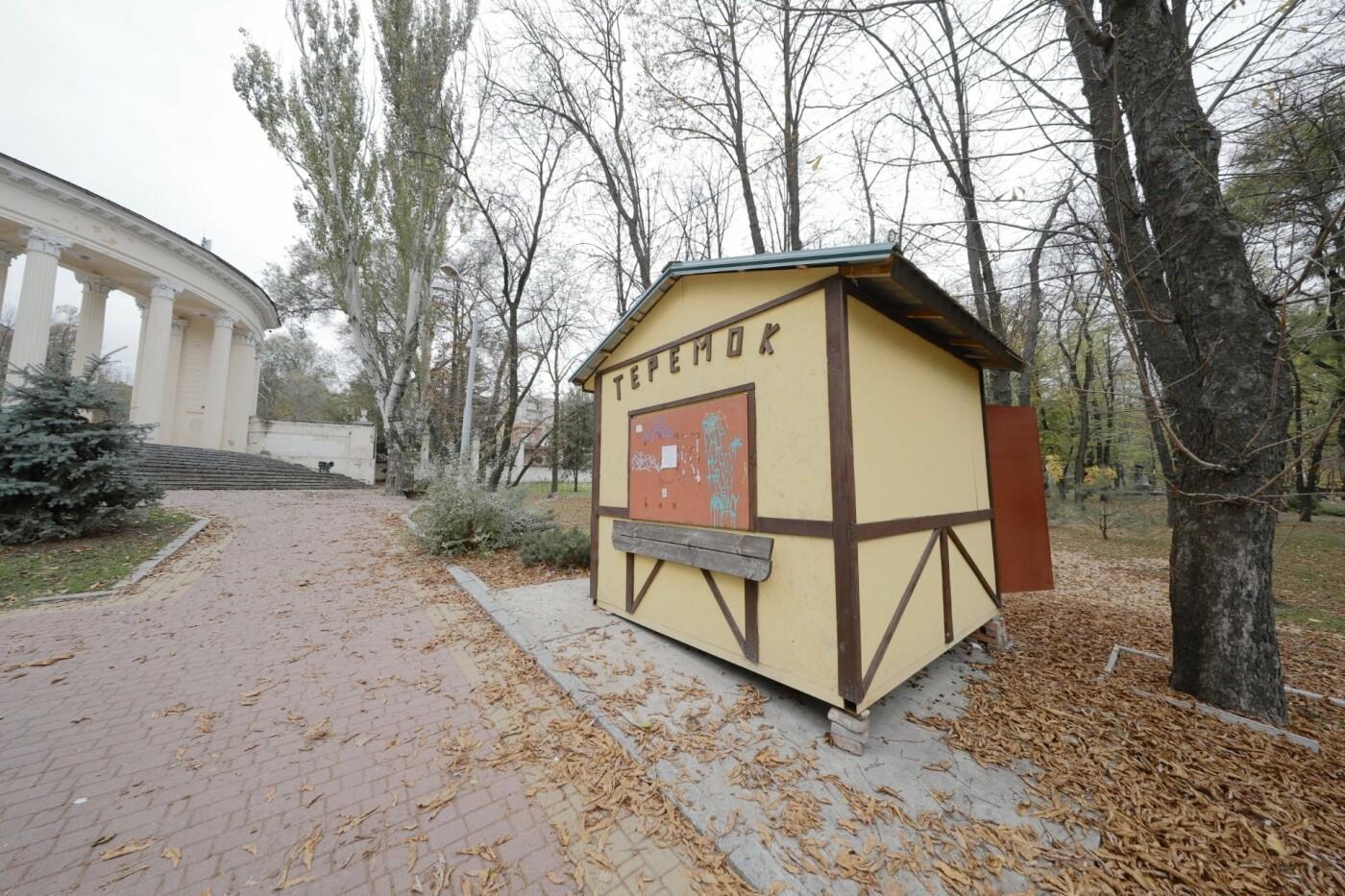 В Днепровском парке демонтировали три бесхозных киоска, - ФОТО, фото-5