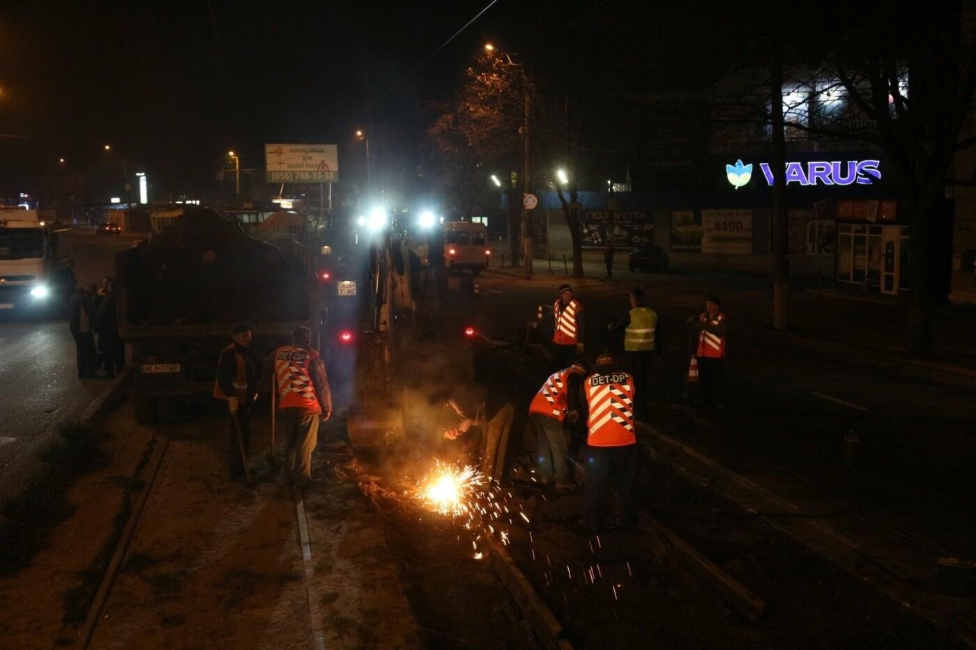 В Днепре ремонтируют аварийный участок трамвайной колеи, - ФОТО, фото-3