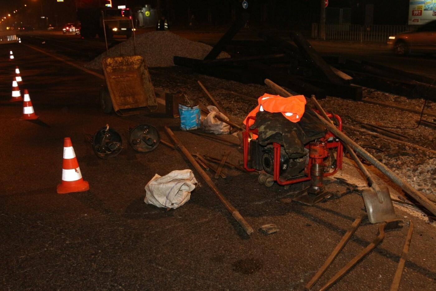 В Днепре ремонтируют аварийный участок трамвайной колеи, - ФОТО, фото-4
