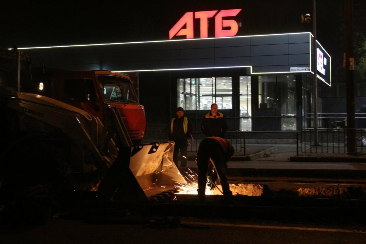 В Днепре ремонтируют аварийный участок трамвайной колеи, - ФОТО, фото-5