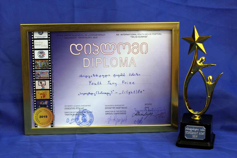Школьники с Днепропетровщины получили награды на международном кинофестивале, - ФОТО, фото-2