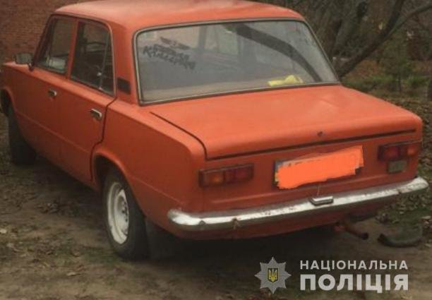 На Днепропетровщине разыскали три украденных автомобиля, - ФОТО, фото-2