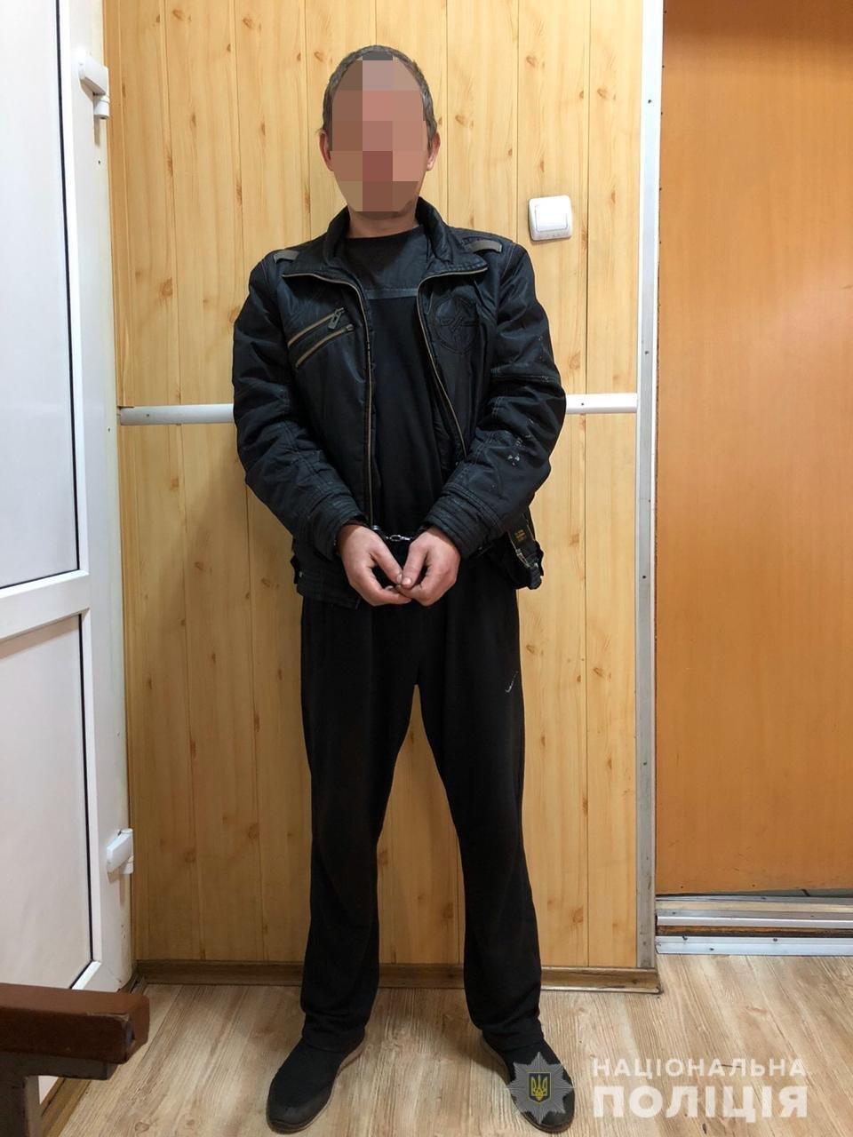 """В Днепре пьяный мужчина """"заминировал"""" железнодорожный вокзал, - ФОТО, фото-2"""