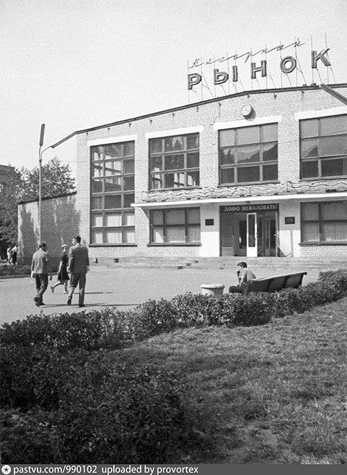 Старый Днепропетровск в фотографиях: площади и улицы второй половины ХХ века, - ФОТО, фото-7