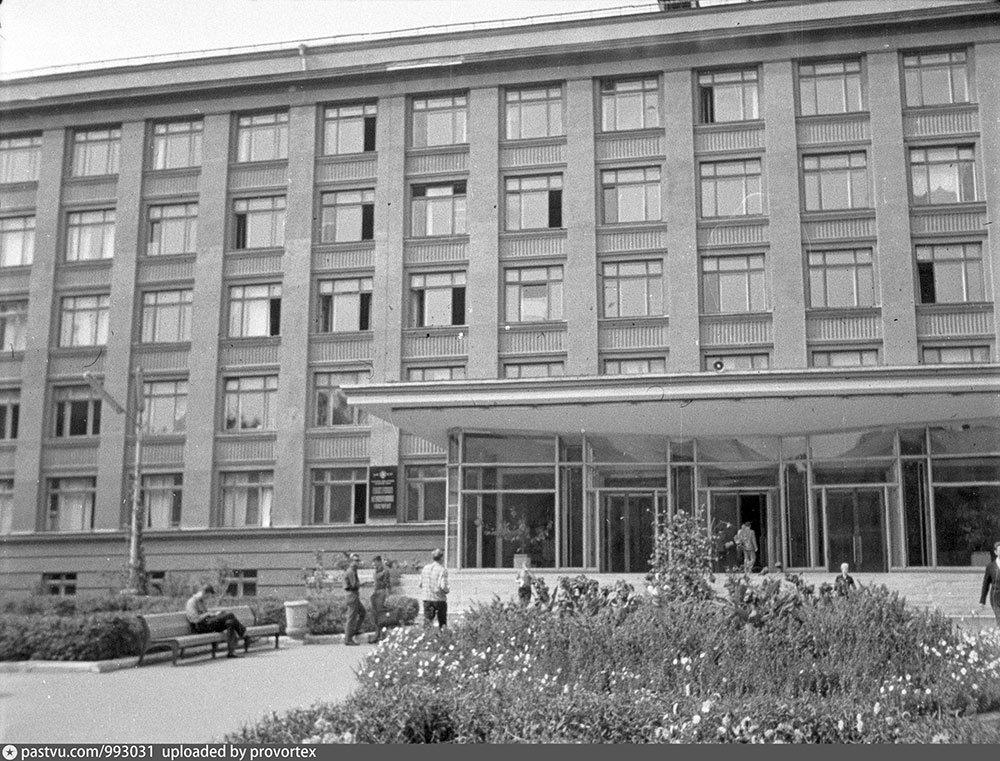 Старый Днепропетровск в фотографиях: площади и улицы второй половины ХХ века, - ФОТО, фото-6