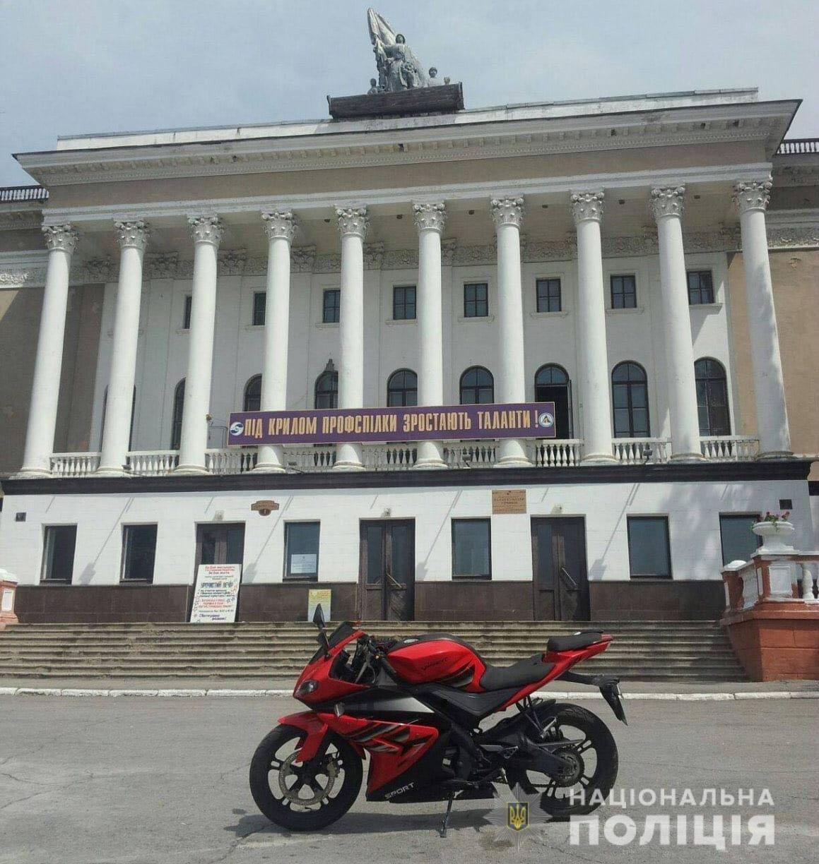 На Днепропетровщине задержали похитителя мототранспорта, - ФОТО, фото-2