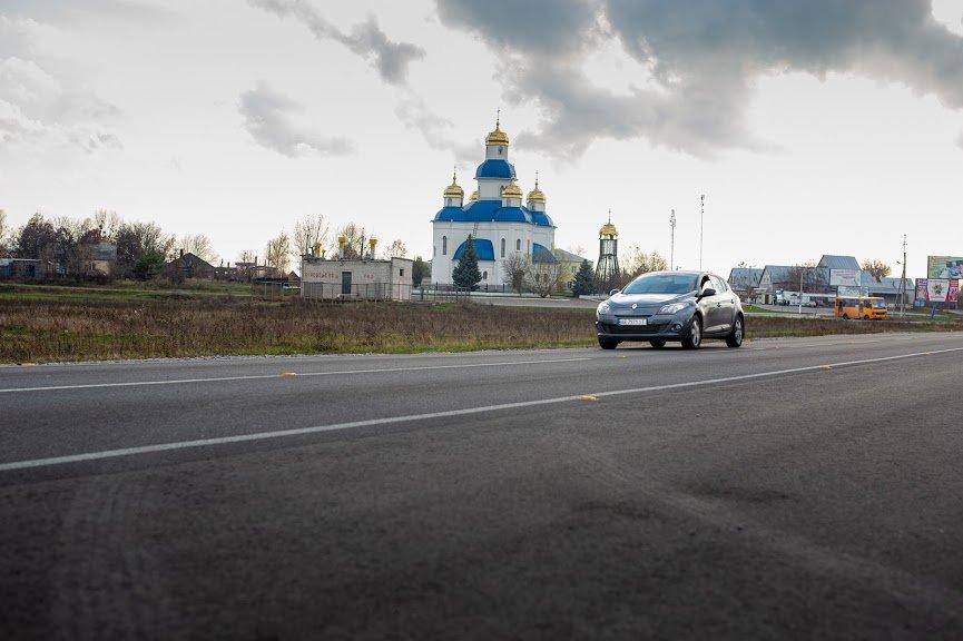 На Днепропетровщине капитально отремонтировали 18 километров дороги, - ФОТО, фото-2