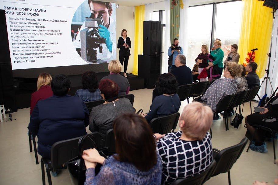 Новая украинская школа и финансовая мотивация педагогов: план развития образования на 2020 год, фото-3