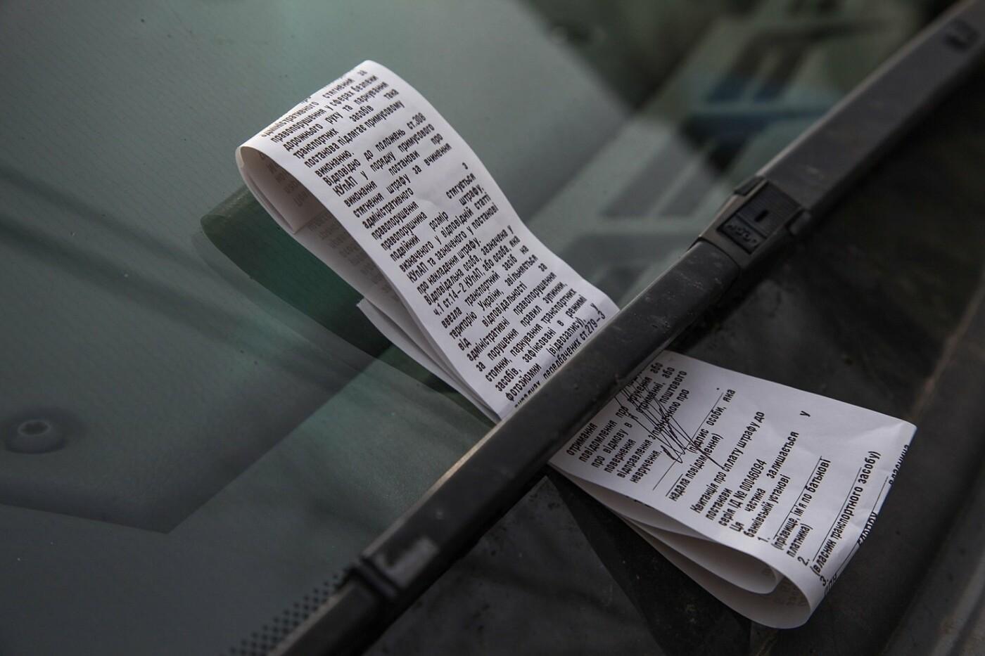 Водители реагируют эмоционально: как в Днепре эвакуируют автомобили, - ФОТО, фото-3