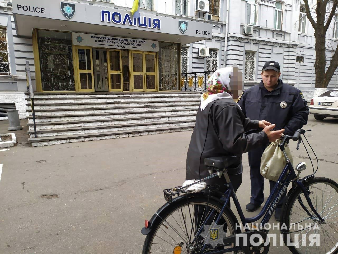 Под Днепром мужчина отобрал велосипед у 78-летней пенсионерки, - ФОТО, фото-1