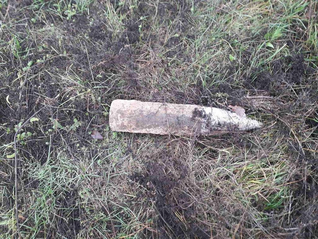 На Днепропетровщине нашли 4 взрывоопасных предмета, - ФОТО, фото-1