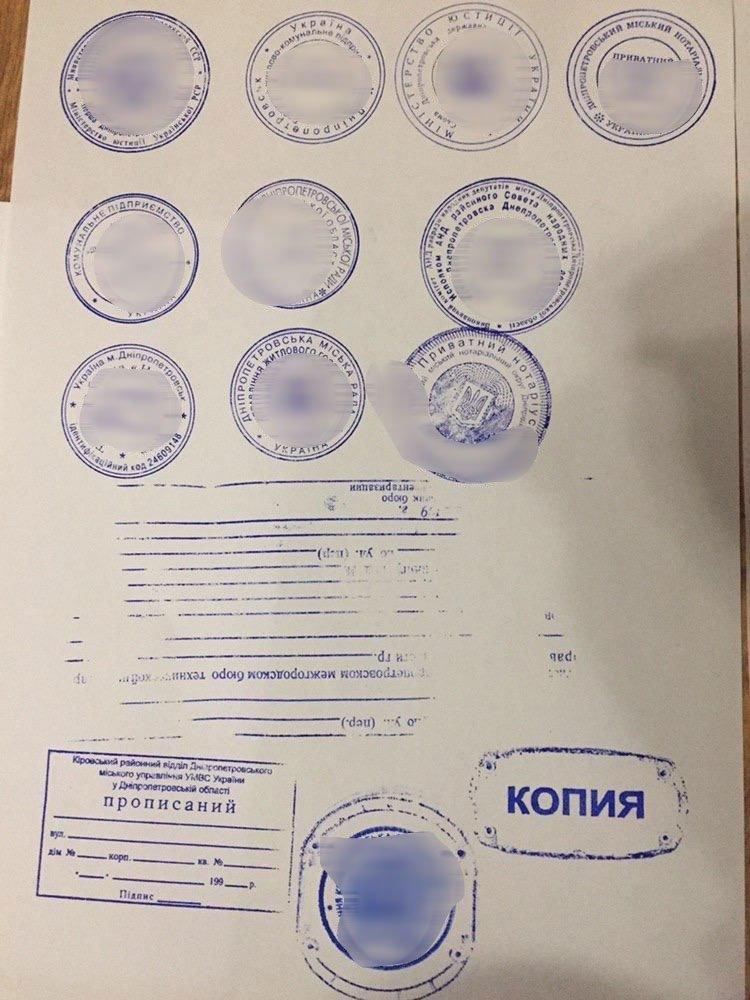 Глава Днепропетровской прокуратуры Халин рассказал о банде мошенников с недвижимостью , фото-1