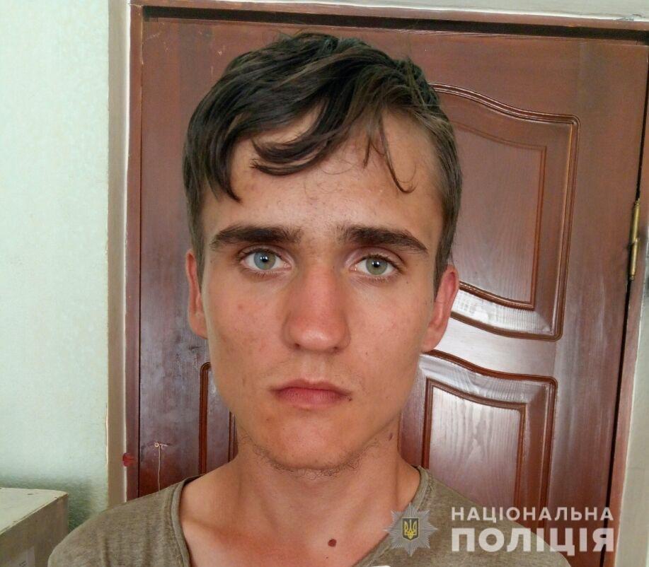 Сбежал из монастыря: под Днепром полиция ищет несовершеннолетнего парня: приметы и фото , фото-1