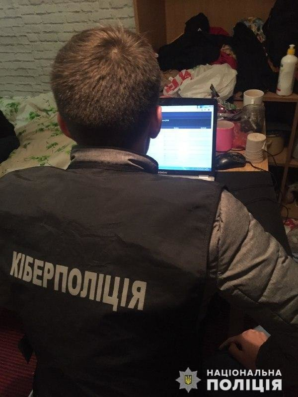 На Днепропетровщине киберполиция выявила злоумышленника, распространявшего вирус, - ФОТО, фото-1