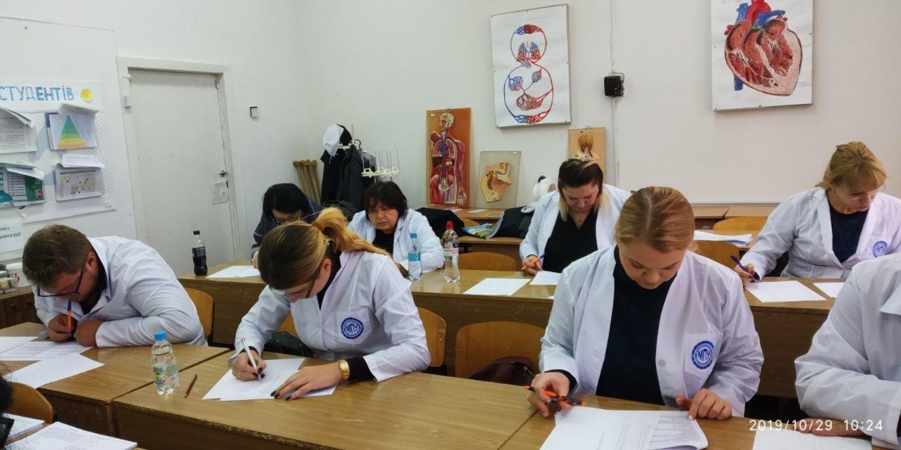 «Медико – Природничий Университет» с 18.11 по 27.11 начал ноябрьский набор студентов!, фото-4