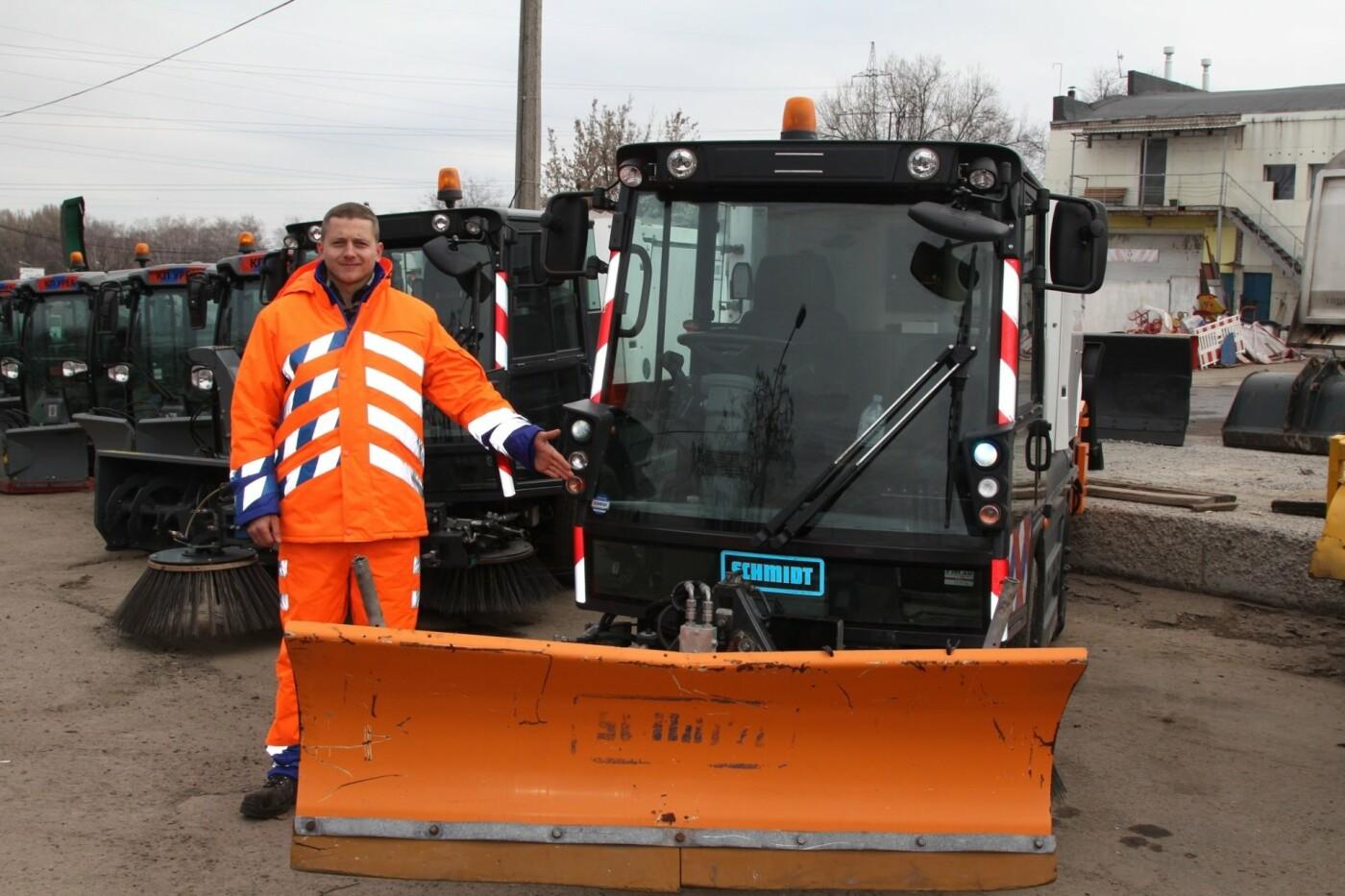 """В Днепре к зиме уже подготовили коммунальные """"машины-трансформеры"""", - ФОТО, фото-3"""