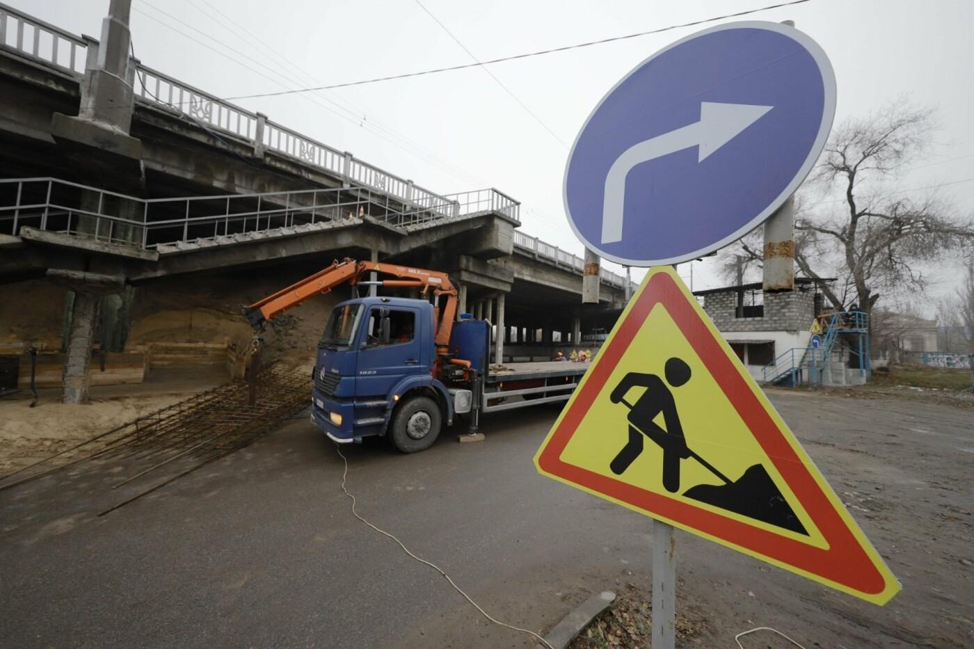 В Днепре ремонтируют аварийный путепровод, - ФОТО, фото-3