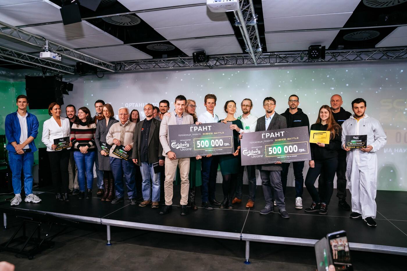 Переможцями Science Battle стали проєкти з очищення від пестицидів та антипаразитні дрони, фото-1