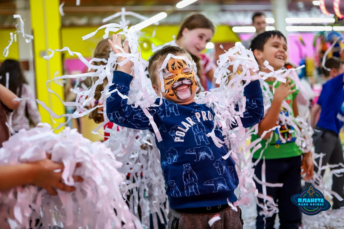 Куда сходить с детьми на новогодние праздники в Днепре?, фото-1