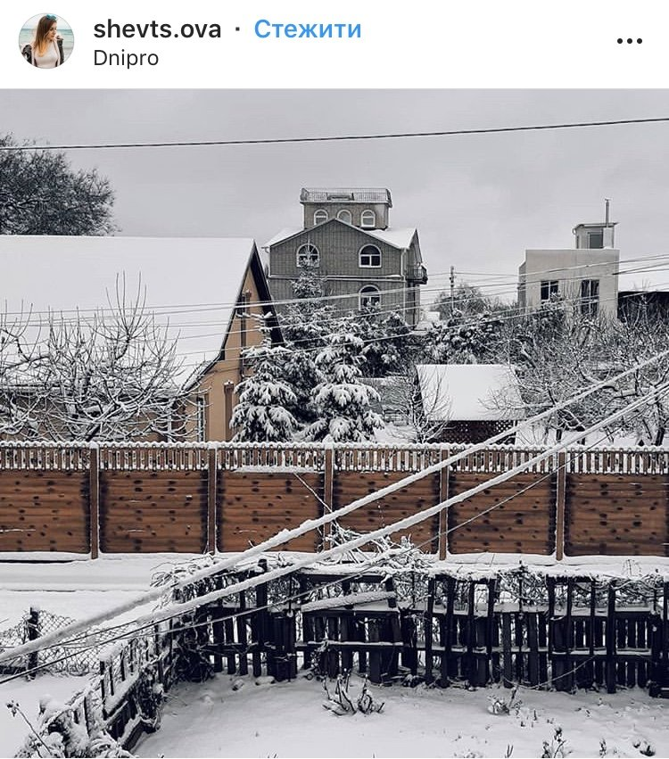 ТОП фотографий первого снега в Днепре от горожан, фото-5