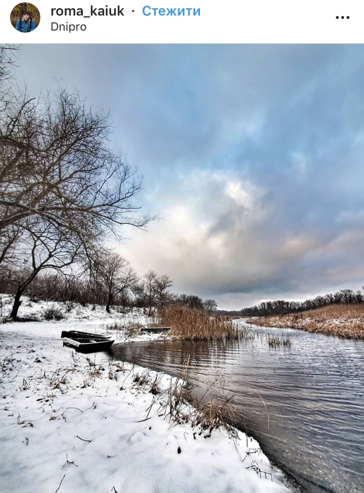 ТОП фотографий первого снега в Днепре от горожан, фото-8