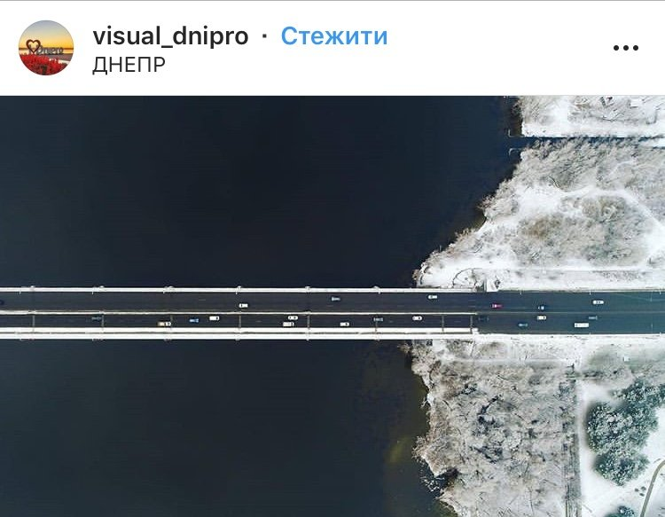 ТОП фотографий первого снега в Днепре от горожан, фото-10