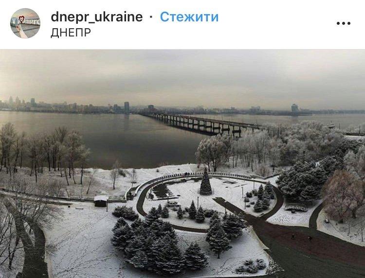 ТОП фотографий первого снега в Днепре от горожан, фото-12
