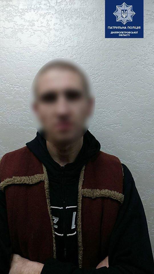 В Днепре задержали мужчин, устроивших ночной грабеж, фото-2