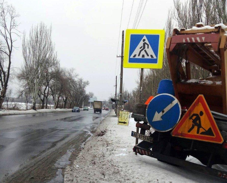 В Днепре установили новые дорожные знаки, - ФОТО, фото-2