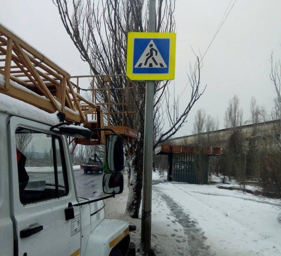 В Днепре установили новые дорожные знаки, - ФОТО, фото-1