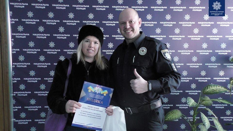 Полицейские наградили днепрянку за неравнодушие и помощь в поимке вероятных грабителей, - ФОТО, фото-2