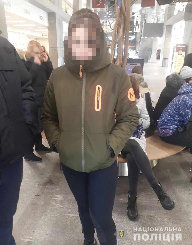 В Днепре нашли девочку, которая почти 4 месяца не появлялась дома и в школе, - ФОТО, фото-1