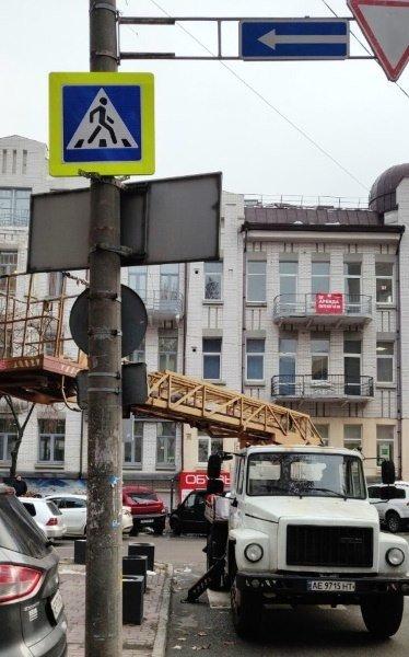 Направление движения и пешеходный переход: новые дорожные знаки в Днепре за сегодня, - ФОТО, фото-3