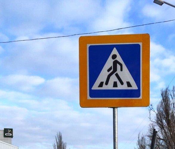 Направление движения и пешеходный переход: новые дорожные знаки в Днепре за сегодня, - ФОТО, фото-4
