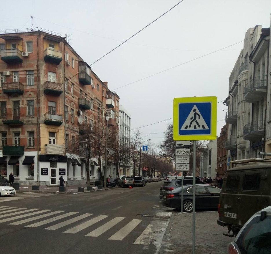 Направление движения и пешеходный переход: новые дорожные знаки в Днепре за сегодня, - ФОТО, фото-1