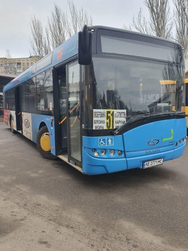 В Днепре на один из маршрутов вышли немецкие вместительные автобусы, - ФОТО, ВИДЕО, фото-1