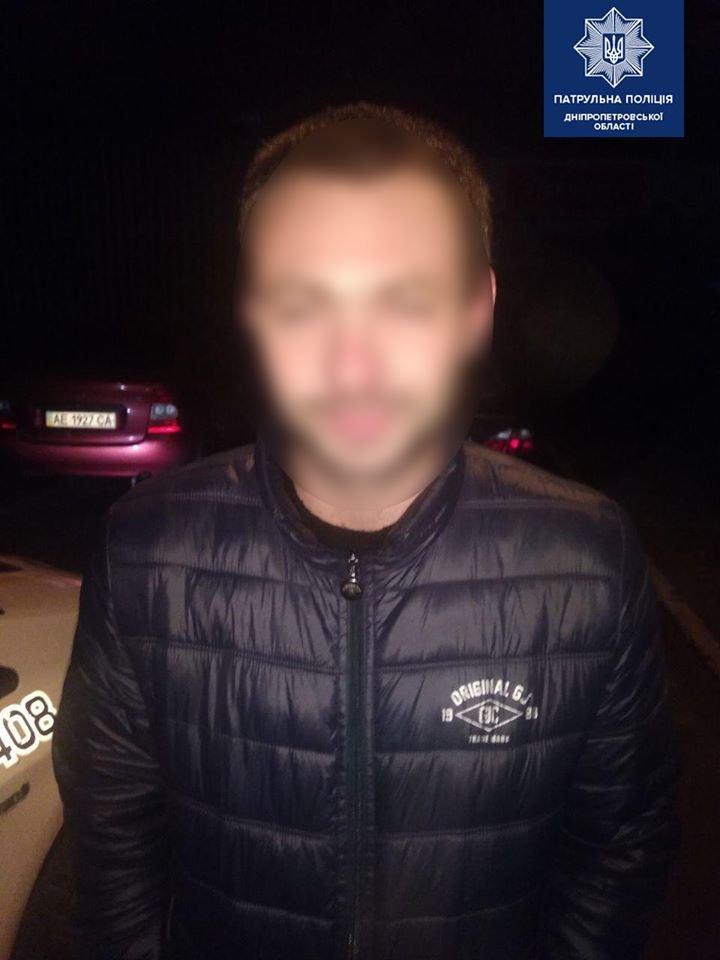По Днепру разъезжал мужчина под наркотиками и без водительских прав, - ФОТО, фото-1