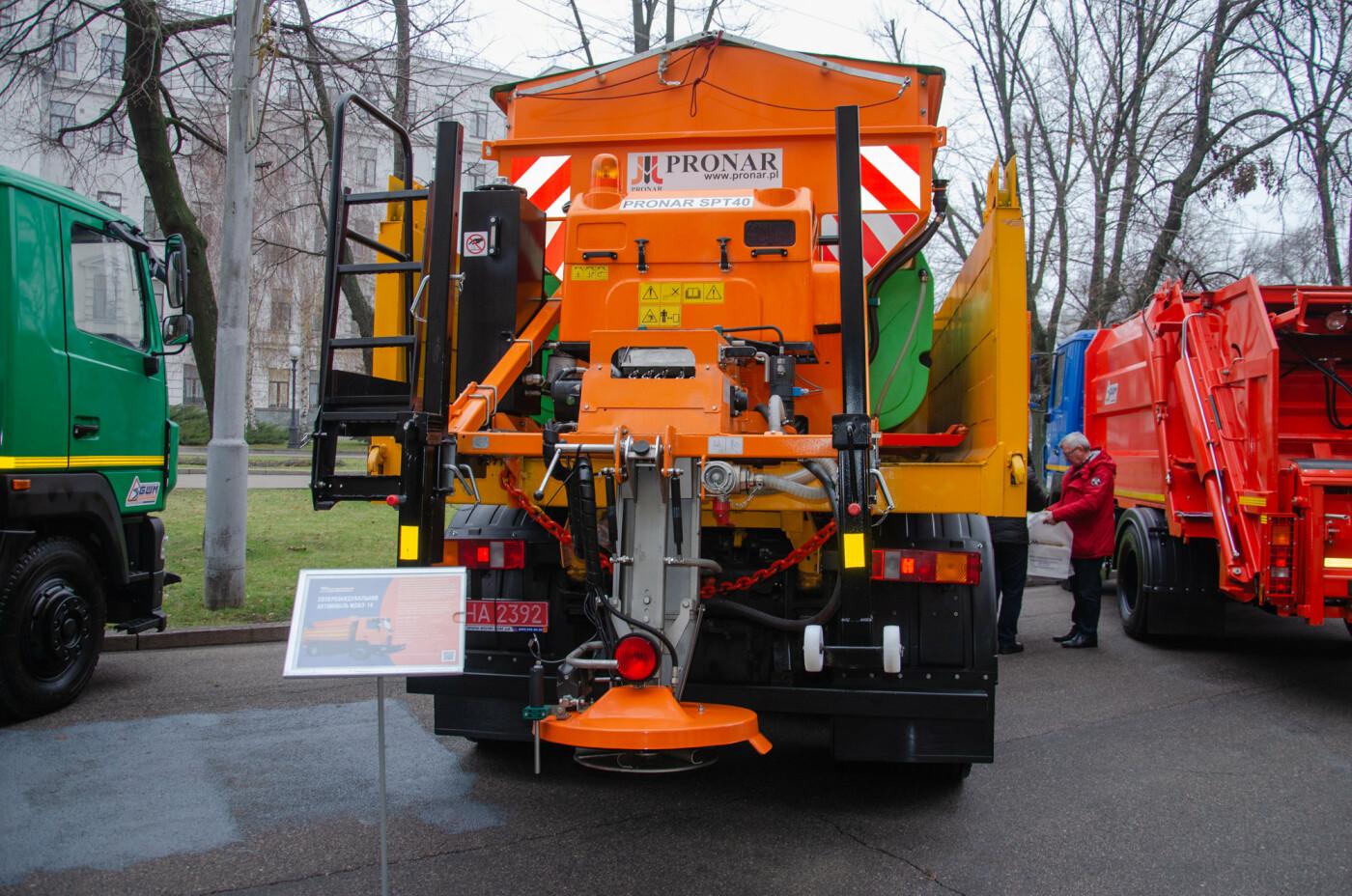 В Днепре устроили выставку новинок коммунальной и транспортной техники, - ФОТО, фото-6