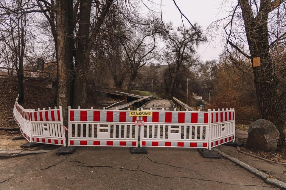 В Днепре в парке Глобы обвалилась часть аварийного моста, - ФОТО, фото-3