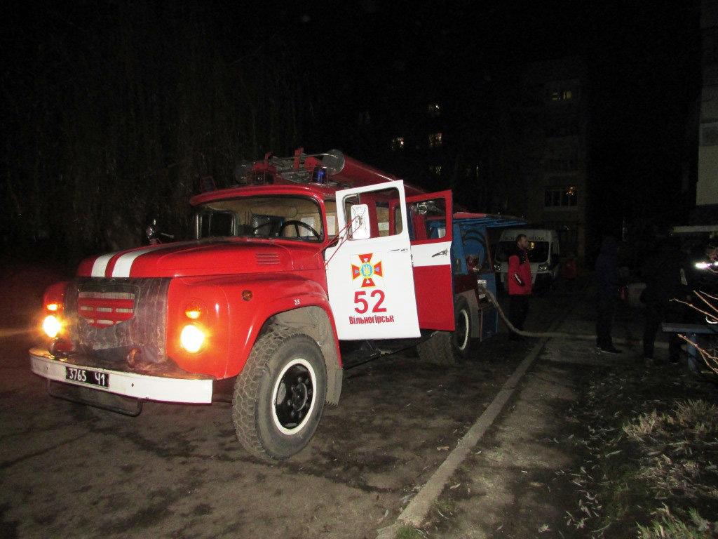 На Днепропетровщине во время пожара спасли мужчину, - ФОТО, фото-1