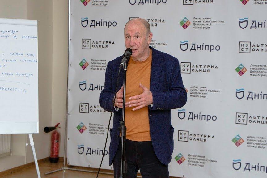 """Днепр будет бороться за официальный титул """"Культурной столицы Украины"""", фото-3"""