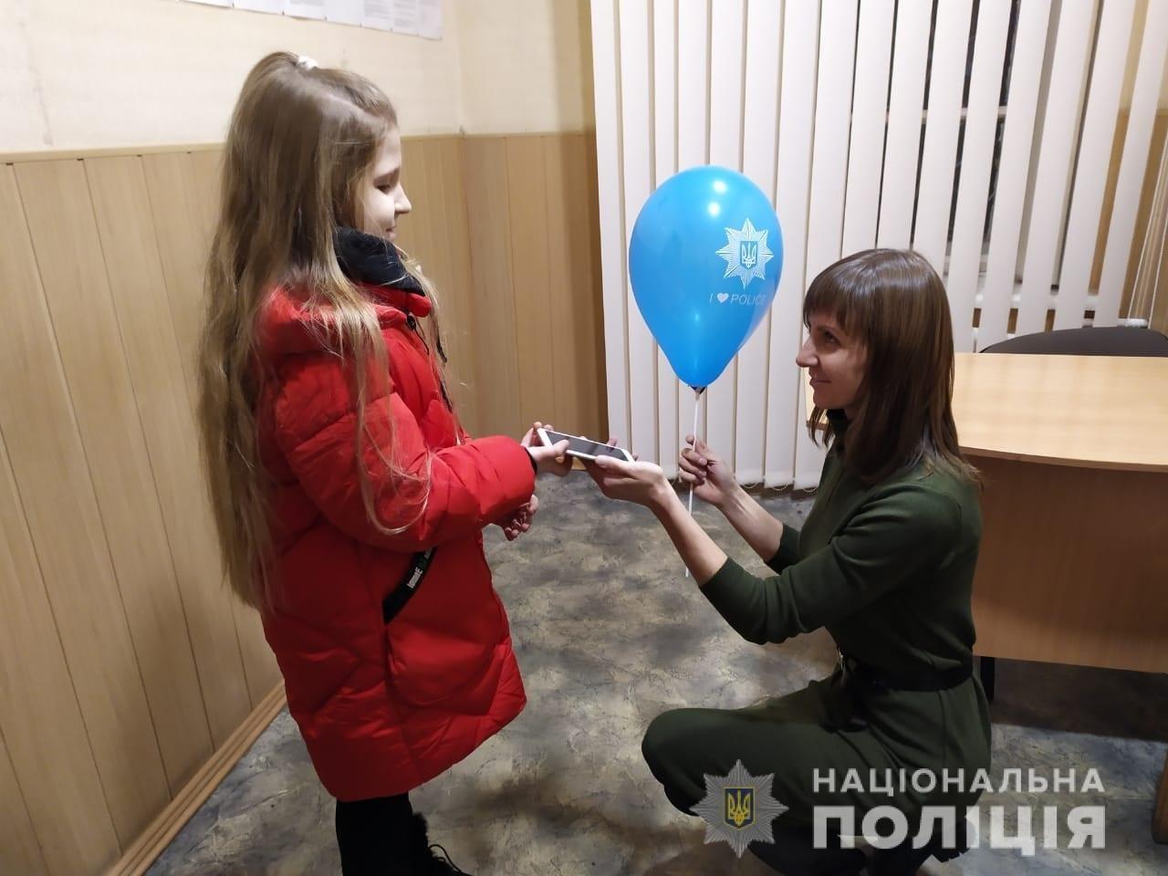 На Днепропетровщине мужчина ограбил 8-летнюю школьницу, - ФОТО, фото-2