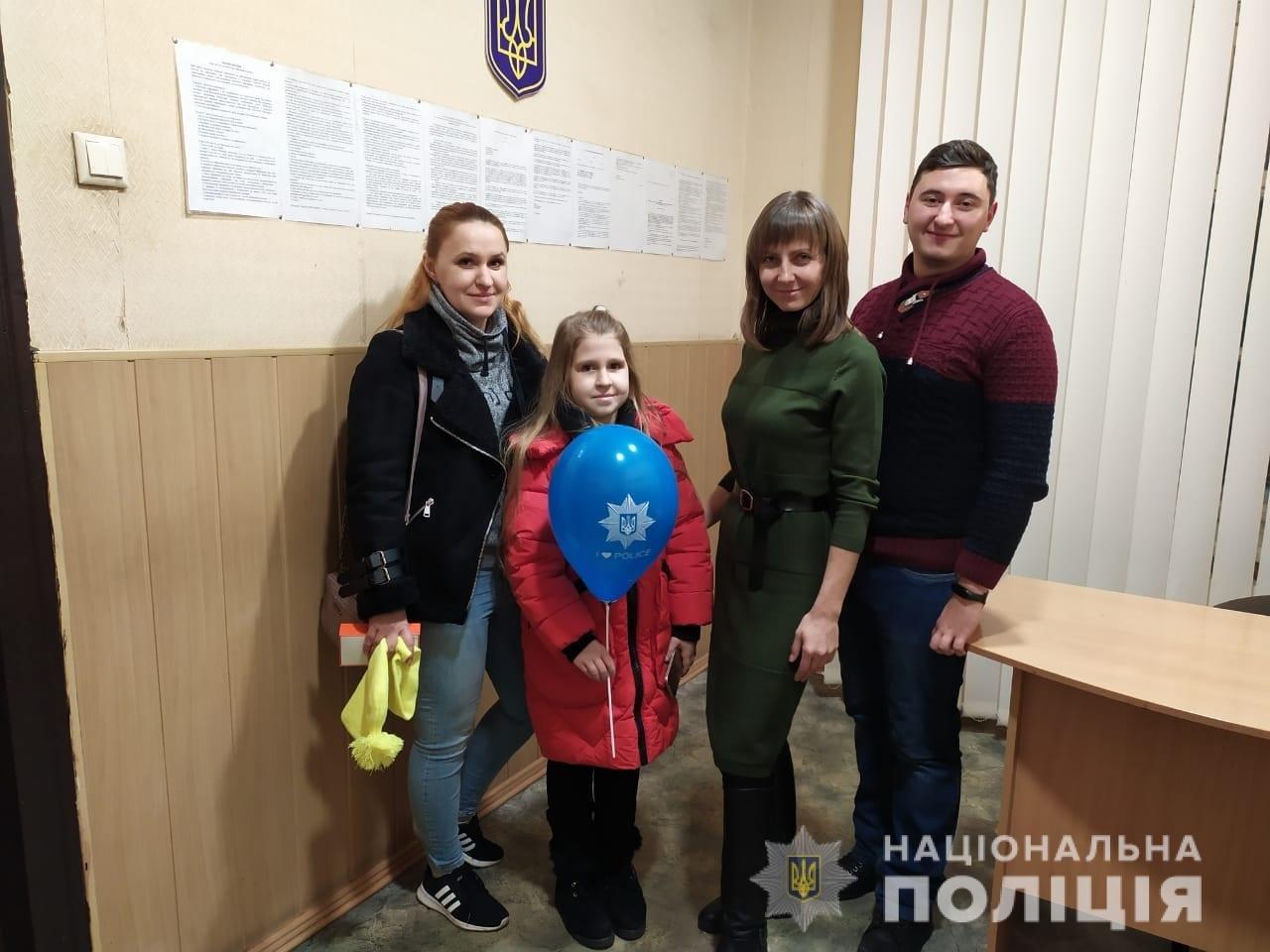 На Днепропетровщине мужчина ограбил 8-летнюю школьницу, - ФОТО, фото-1